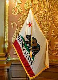 Flag of California at State Capitol