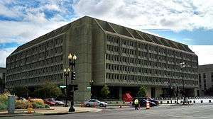Department of health and human services building