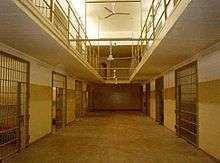Abu_Ghraib_cell_block
